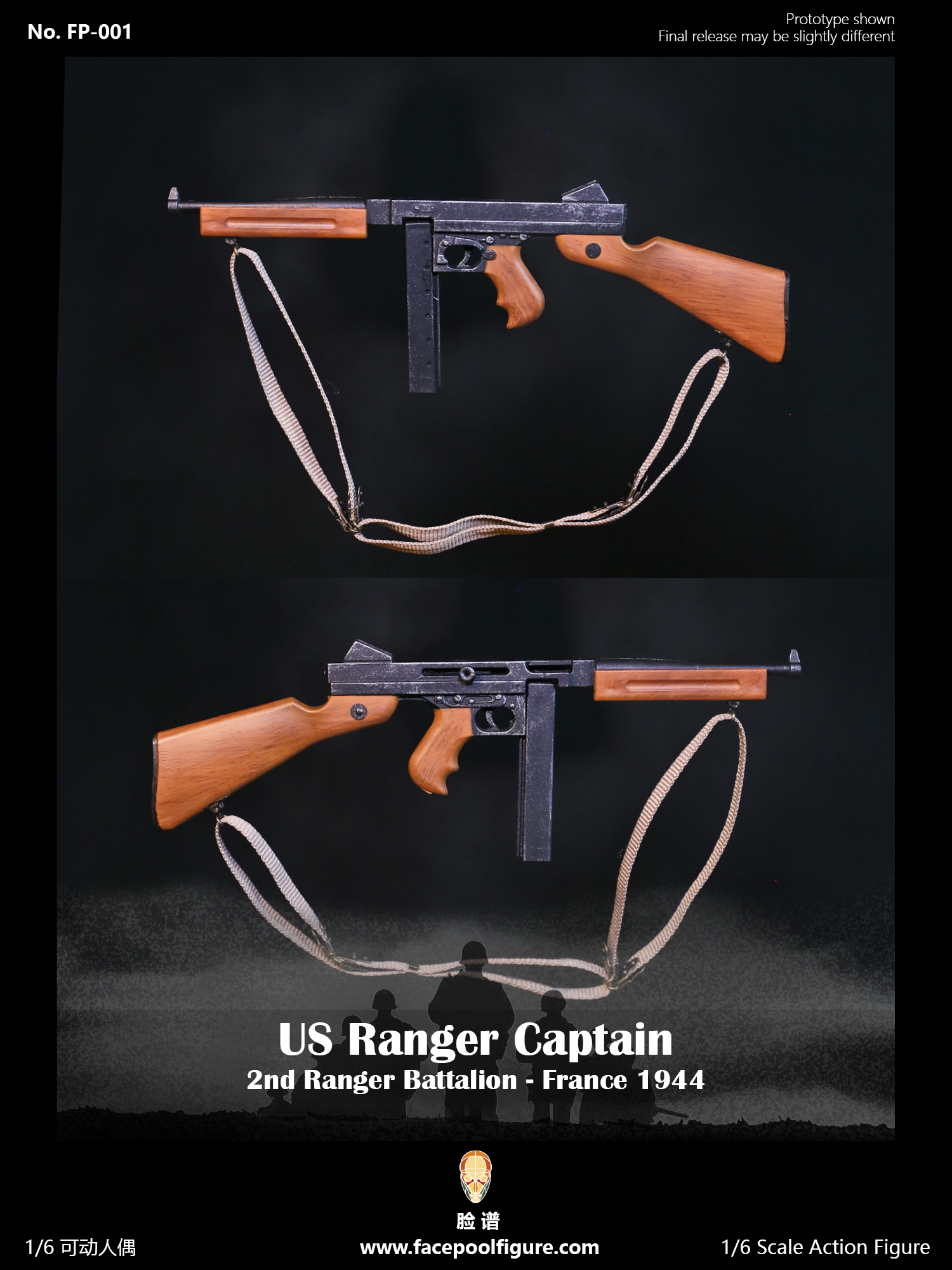 Facepool 1/6 Scale 12 WWII US Ranger Captain Action